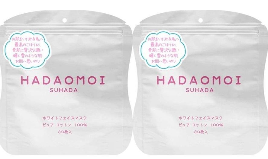 Mặt nạ Hadaomoi có khả năng làm dịu da và các vết thương mụn, phục hồi và tái tạo da bị tổn thương